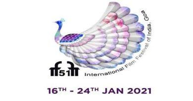 देश में पहली बार 'हाइब्रिड' फिल्म महोत्सव का आयोजन