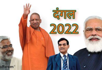 MLC एके शर्मा का दावा, CM योगी के नेतृत्व में 2022 में फिर आएगी BJP