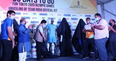 2020 ओलंपिक खेलों के लिए भारतीय टीम की आधिकारिक किट का अनावरण
