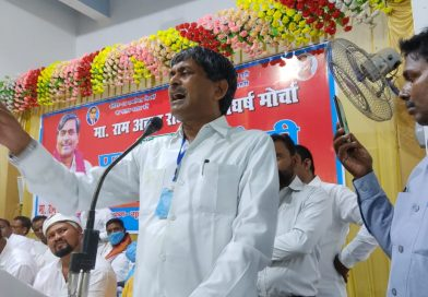 36 वर्षो से बसपा के लिए काम किया, मायावती ने एक झटके में निकाला, राजभर समाज के बीच छलका रामअचल का दर्द