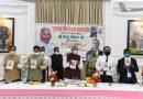 बिहार के राज्यपाल फागू चौहान ने UP के PCS अधिकारी के पुस्तक का किया विमोचन